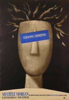 roman cieślewicz, stracone złudzenia [reż. carol reed. film produkcji angielskiej], 1958